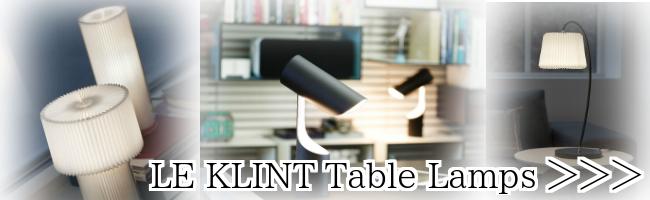レ・クリント テーブルランプ バナー