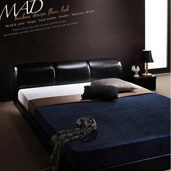 低いベッド通販 モダンライト付き低いベッド『モダンデザインフロアベッド【MAD】マッド』