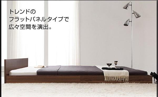 収納ベッド通販 フラットパネルベッド『シンプルヘッドボード・フロアベッド【llano】ジャーノ』