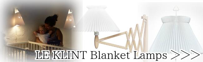レ・クリント ブランケットランプ バナー