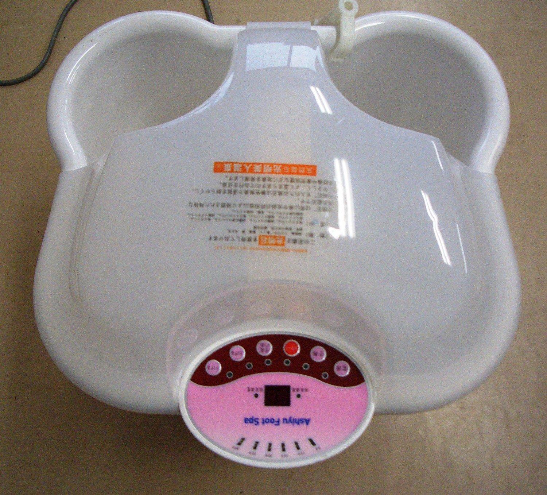 『足湯器 足湯ST-8000 足湯器関連グッズ通販』足湯器 足湯ST-8000
