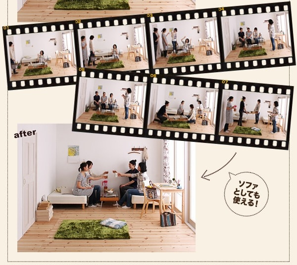 分割してソファーとして使えるベッド『新・移動ラクラク!分割式マットレスベッド』