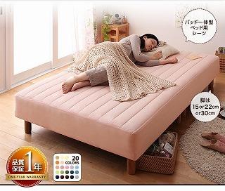 ヘッドレスマットレスベッド『新・色・寝心地が選べる!20色カバーリングマットレスベッド』