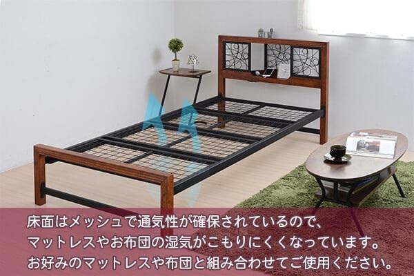 ちょっと優雅な金網メッシュのベッド『JKプラン デザインアイアンベッド』