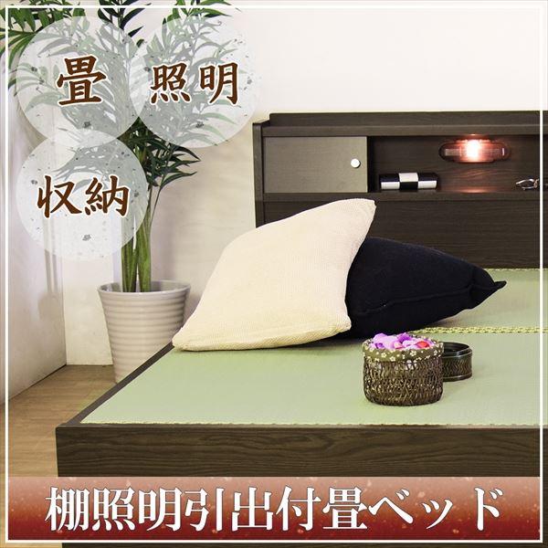 収納ベッドシングル通販 和室に似合う1段引出し畳収納ベッド『棚照明 収納付き畳ベッド シングル ダークブラウン A151-56-S(畳)』