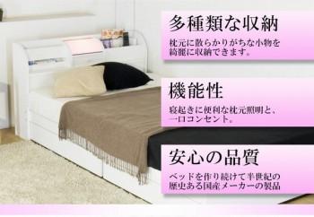 収納ベッドシングル通販 マガジンラック付収納ベッド『リモコンマガジンラック 照明 コンセント 収納付きベッド』