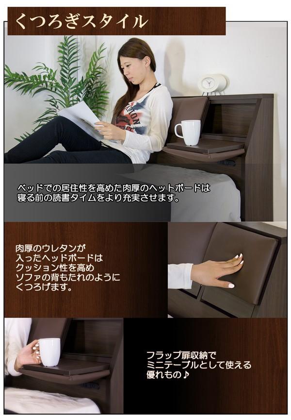 収納ベッドシングル通販 フラップテーブル付き収納ベッド『クッションシート付フラップテーブル 収納付きベッド』