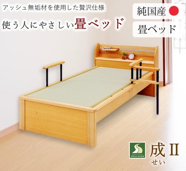 手すり付き(オプション)の畳ベッドがある『純国産 棚付き・宮付き畳ベッド 成II』