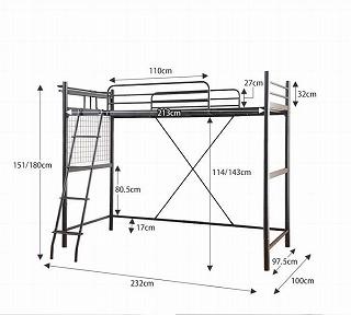 はしごロフトベッド『高さ調節可 二口コンセント ロフトベッド』