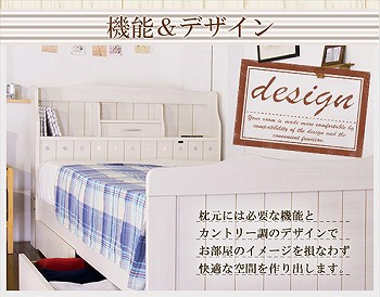 収納ベッドシングル通販 カントリー調収納ベッド『照明付き カントリー調お姫様ベッド』