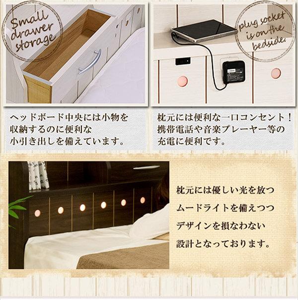 収納ベッド通販 姫系のカワイイ収納ベッド『照明付き カントリー調お姫様ベッド』