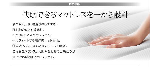 シンプルベッドフレーム通販『搬入・組立・簡単 寝心地が選べる ホテルダブルクッション 脚付きマットレスボトムベッド』