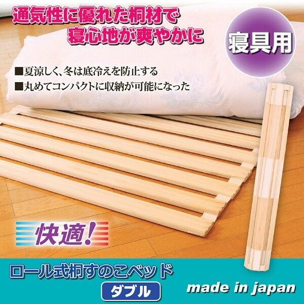 日本製 ロール式桐すのこベッド