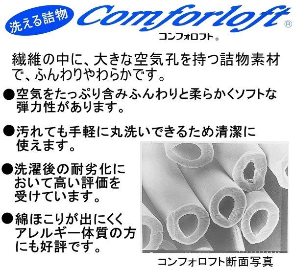 収納ベッドシングル通販『高密度防ダニ生地使用 洗える清潔ベッドパッド』