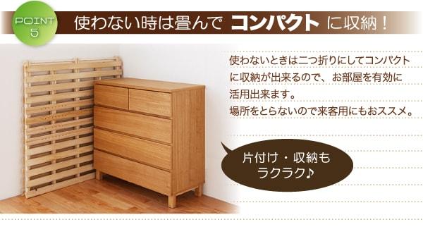 通気孔付きスタンド式すのこベッド【AIR PLUS】エアープラス