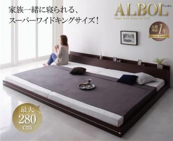 2台並べて連結してワイドサイズのベッドを実現しているフロアベッド『大型モダンフロアベッド【ALBOL】アルボル』