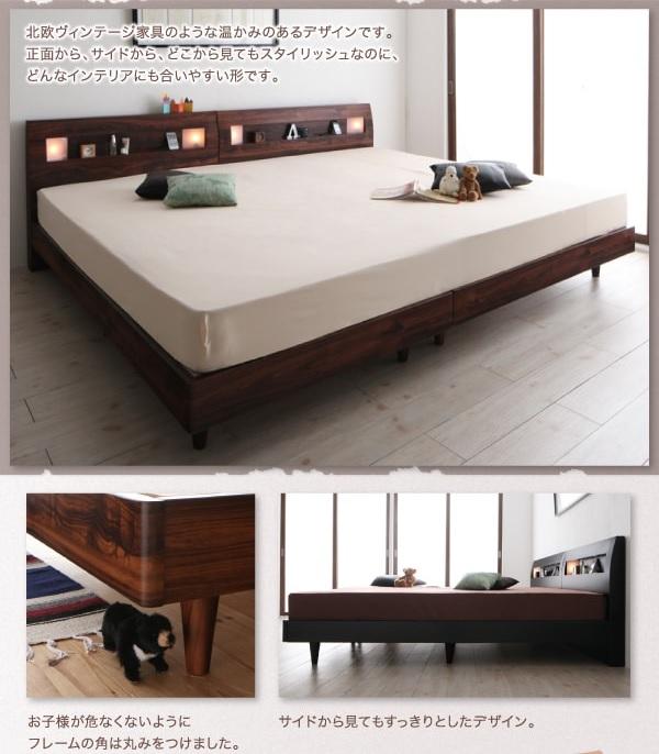 収納ベッドシングル通販 スタイリッシュなベッド『コンセント・ライト付きデザインすのこベッド ALUTERIA アルテリア』