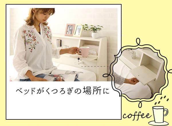 収納ベッド通販 姫系ベッド『日本製 照明付き フラップ扉 引出し収納付きベッド【AMI】アミ』