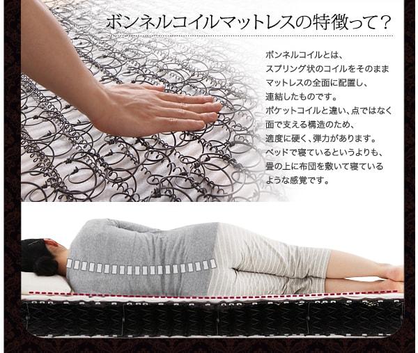 収納ベッドシングル通販『モダンライト・コンセント付き収納ベッド【Acacia】アケーシア』