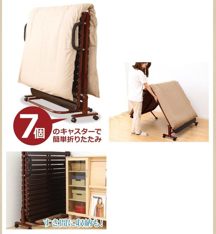 一人暮しに便利な布団が干せるベッド『折りたたみ式すのこベッド【-Aile-エール】』