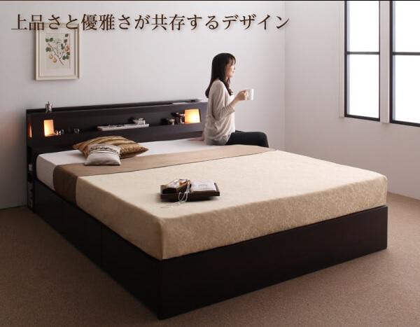 一人で広々、二人で親密・・・クイーンサイズベッドのある暮らし『モダンデザイン・大型サイズ収納ベッド【Aisance】エザンス』
