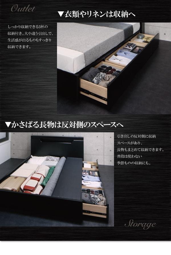 収納ベッドシングル 引出し式大容量収納ベッド『【Altair】オルテア LED照明・コンセント付き収納ベッド』