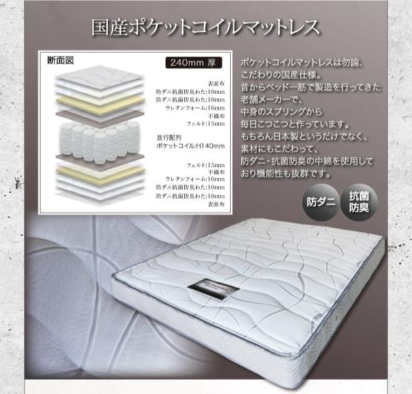 収納ベッドシングルサイズ通販『LED照明・コンセント付き収納ベッド【Altair】オルテア』