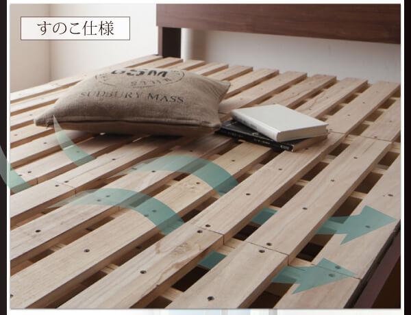 収納ベッドシングル通販 すのこ収納ベッド『棚・コンセント付き収納ベッド【Arcadia】アーケディア すのこ仕様』