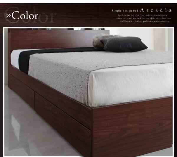 収納ベッドシングル通販 ウォールナット柄のベッド『棚・コンセント付き収納ベッド【Arcadia】アーケディア』