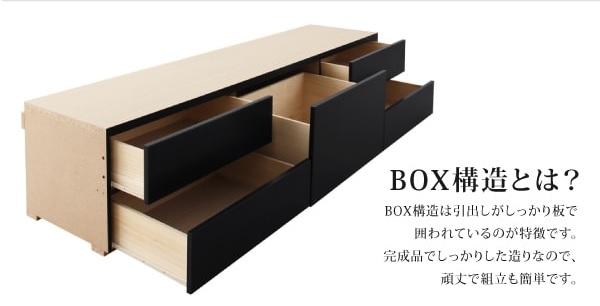 収納ベッドシングル通販 BOX構造収納ベッド『【Armario】アーマリオ 棚・コンセント付き 大容量チェストベッド』
