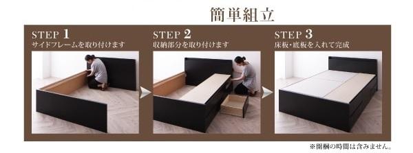 収納ベッドシングル通販 組立がカンタンな収納ベッド