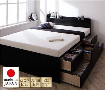 収納ベッドシングル通販 シングルベッドより小さい収納ベッド『棚・コンセント付き 大容量チェストベッド【Armario】アーマリオ』