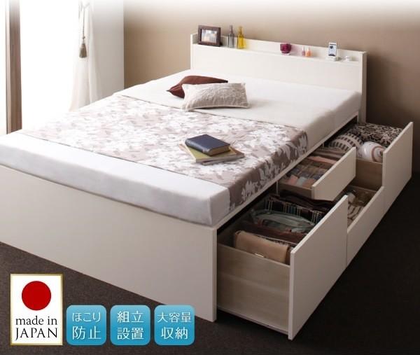 大容量収納ベッド『棚・コンセント付き 大容量チェストベッド【Auferte】オーフェルテ』