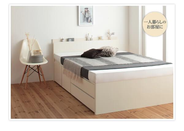 組立見積もり時間10分!組立簡単な収納ベッド『日本製_棚・コンセント付き_大容量チェストベッド【Auxilium】アクシリム』