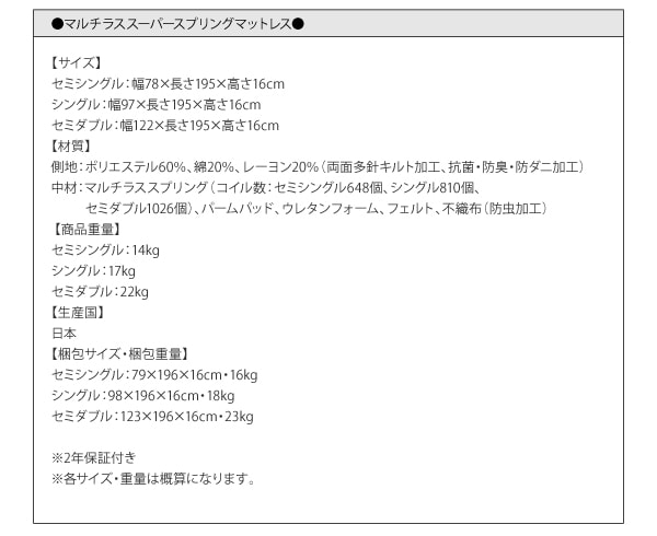 収納ベッドシングル通販『日本製_棚・コンセント付き_大容量チェストベッド【Auxilium】アクシリム』