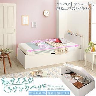 収納ベッドシングル通販 姫系収納ベッド『コンパクトな跳ね上げ式収納 ベッド【Avari】アヴァリ』