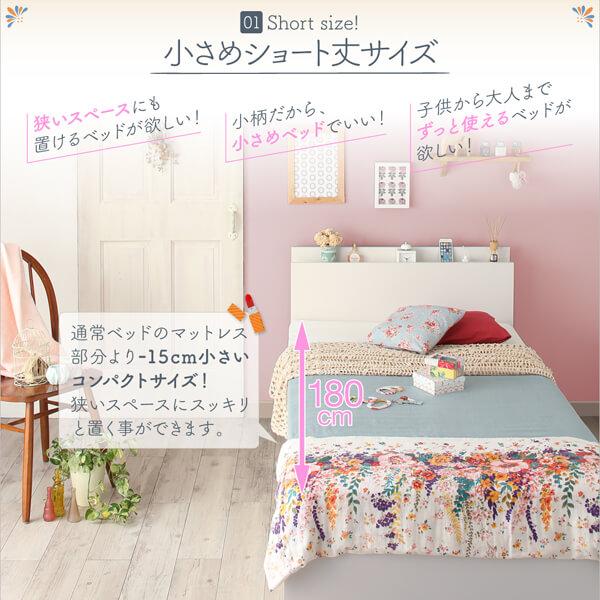 収納ベッド通販『コンパクトな跳ね上げ式収納 ベッド【Avari】アヴァリ』