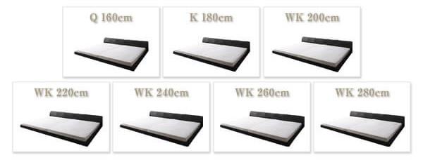 通常のワイドベッドのサイズラインナップ