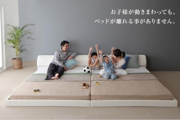 「家族みんなでお休み」という家族向けのドロップマットタイプの低いベッド『モダンデザインレザーフロアベッド【BASTOL】バストル』