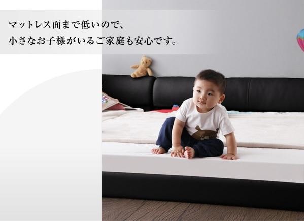 落ちても安心な低いベッド