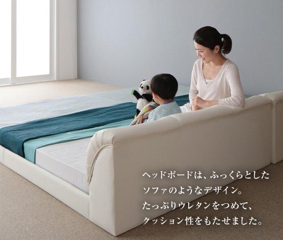 白いベッド『モダンデザインレザーフロアベッド【BASTOL】バストル』