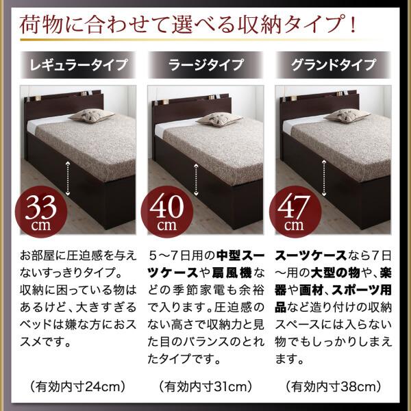 収納ベッドシングル通販 布団を敷いて使える収納ベッド『長く使える国産頑丈大容量跳ね上げ収納ベッド【BERG】ベルグ』