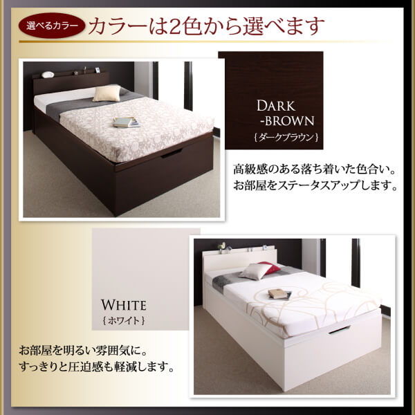 収納ベッドシングル通販『長く使える国産頑丈大容量跳ね上げ収納ベッド【BERG】ベルグ』