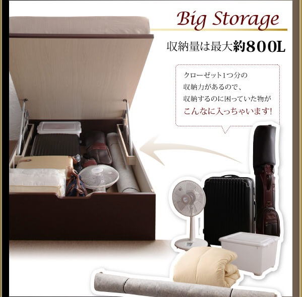 収納ベッドシングル通販 布団が収納できる大容量収納ベッド『長く使える国産頑丈大容量跳ね上げ収納ベッド【BERG】ベルグ』