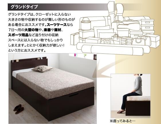 長く使える国産頑丈大容量跳ね上げ収納ベッド【BERG】ベルグ - 収納ベッド シングル通販ショップ レギュラー