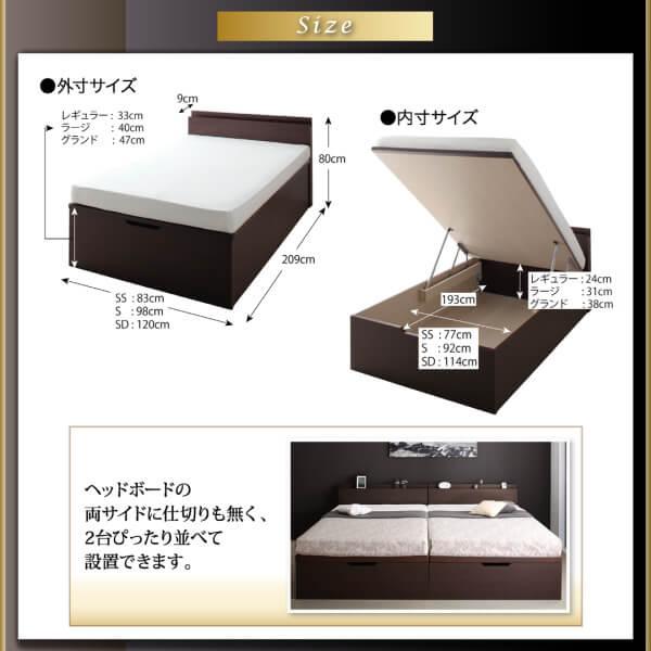ベッドに敷いた布団がそのまま干せる!『長く使える国産頑丈大容量跳ね上げ収納ベッド【BERG】ベルグ』