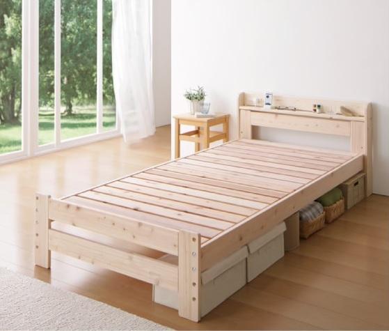 ナチュラルコーディネートにおススメの天然木の高さの調整できる収納ベッド『高さ可能棚・コンセント付純国産天然木すのこベッド【BOSQUE+】ボスケプラス』