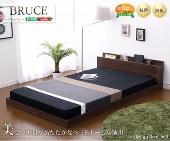 『デザインフロアベッド【BRUCE】ブルース』でフランスベッドのプレミアムマットレス『マルチラススーパースプリングマットレス』とセットのフロアベッド