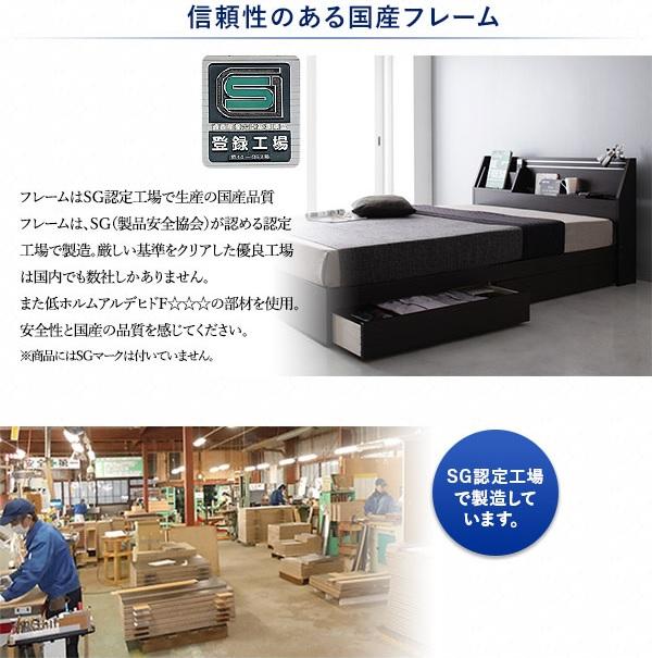 収納ベッドシングル通販 国産1段チェスト収納ベッド『可動棚付きヘッドボード・収納ベッド 【BRUXA】ブルーシャ』