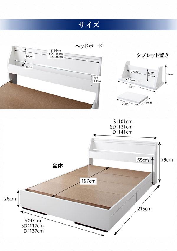 収納ベッドシングル通販『可動棚付きヘッドボード・収納ベッド 【BRUXA】ブルーシャ』